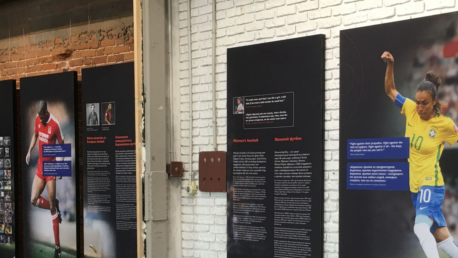 Gallery image for Diversity House Exhibition project