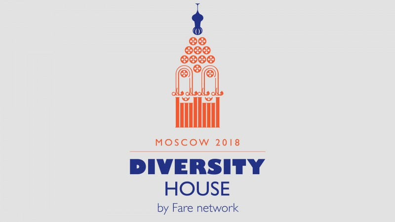 Diversity-House_0001_Diversity House.jpg
