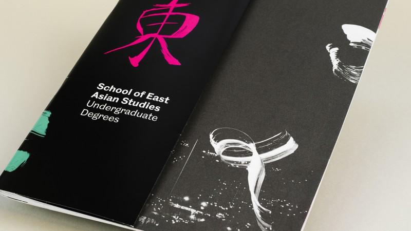 East-Asian-Studies_0009_EAST-TUOS-3.jpg